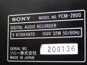 4HEAD_DAT_SONY_PCM-2800_m0p555_10.jpg