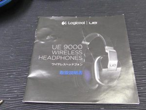 Bluetoothultimate_ears__UE9000_m0o296__7.jpg