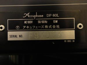 DP-80_Accuphase_DP-80L_m0p429_8.jpg