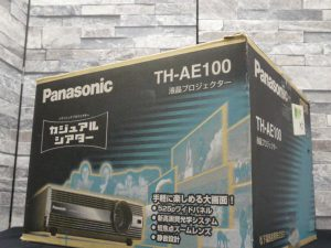 Panasonic_TH-AE100_m0o315_6.jpg