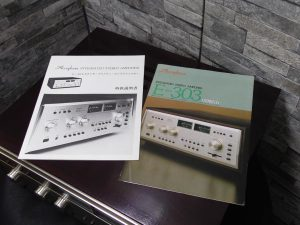 _Accuphase_E-303_m0a928__5.jpg
