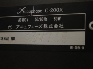 _C-200_Accuphase_C-200X_m0a754_9.jpg