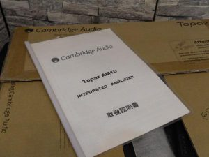 _Cambridge_Audio_Topaz_AM10_m0a828_6.jpg