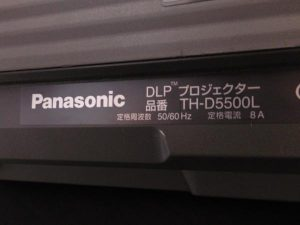 _Panasonic_TH-D5500L_DLP_m0o230_5.jpg
