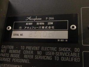 __Accuphase_P-266_m0a755_10.jpg