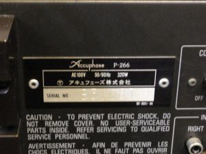 __Accuphase_P-266_m0a807__5.jpg