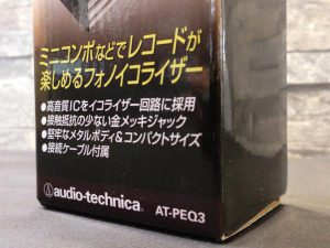 audio-technica_AT-PEQ3__m0o216__1.jpg