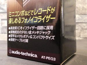 audio-technica_AT-PEQ3__m0o217_1.jpg