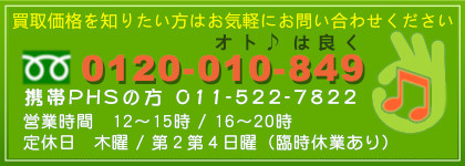 011-200-0208