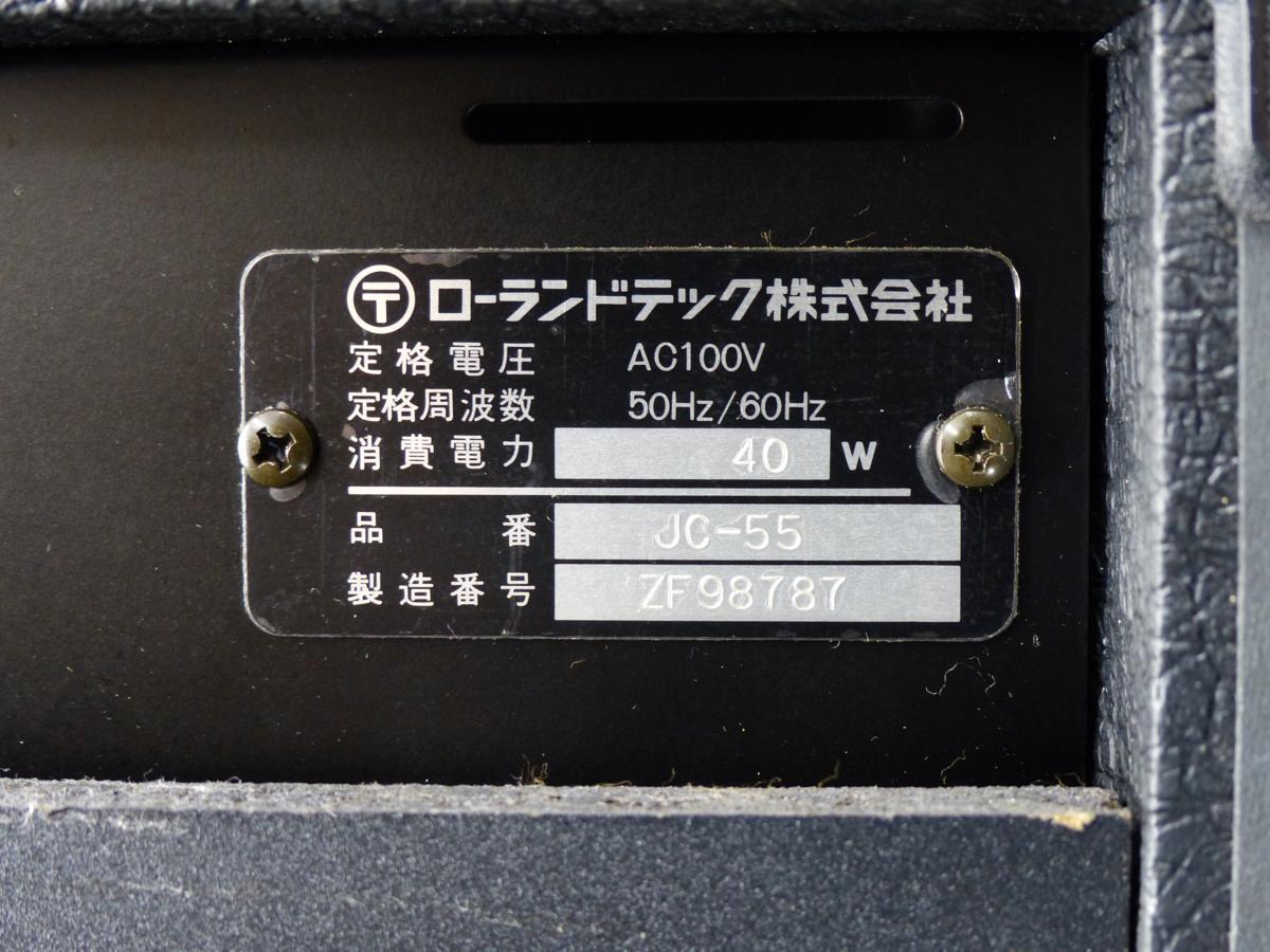 m0a2152