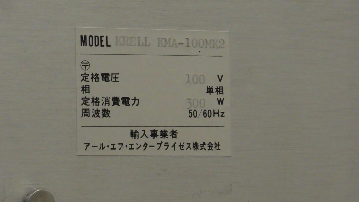 m0a968